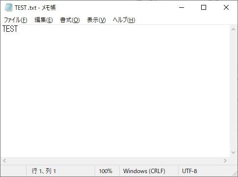 ファイル名にスペースがある場合にアプリケーションを起動した結果