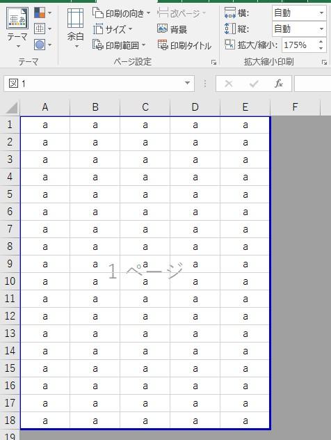 PageSetUp.Zoomを使って印刷範囲を改ページしない範囲で、拡大する