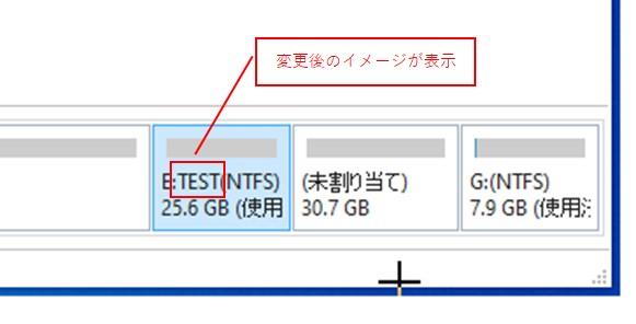 ラベルを変更したイメージが表示される2